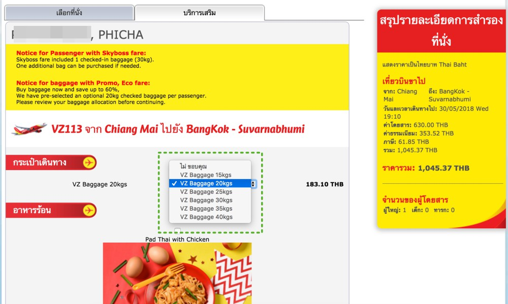 ThaiVietJetAir_Booking